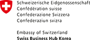 Logo Swiss Business Hub Korea