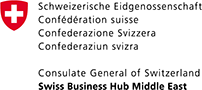 Swiss Business Hub Middle East
