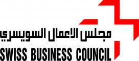 Swiss Business Council UAE