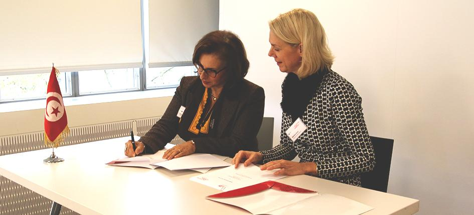 Moment of the signature of the declaration of intent on 15 November 2017 in Zurich