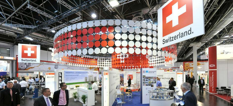 Swiss presence at an international trade fair
