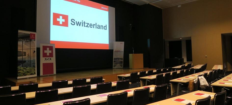 Switzerland - Leading location in Europe for R&D in Life-science