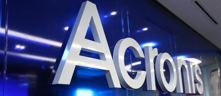 Cyber security solutions of Acronis are used by more than five million users. Image: Acronis