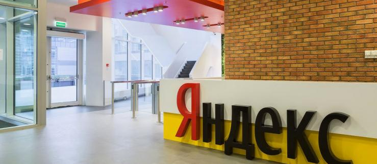 Office Yandex