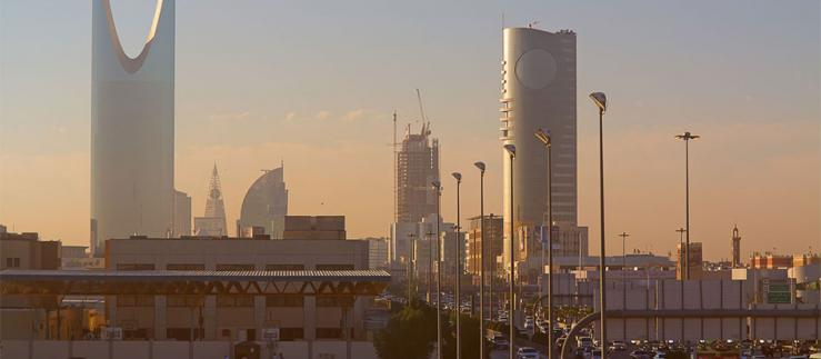 Financial district in Riyadh