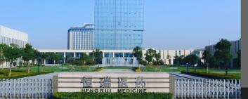 Hengrui Medicine headquarters in Lianyungang City.